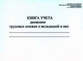 Заявление о взыскании алиментов бланк скачать