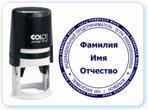 Изготовление печати ИП во Владимире