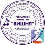 pechat_ip_25_obzor