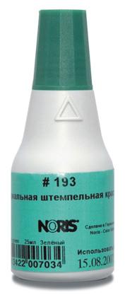 grm-kraska-193
